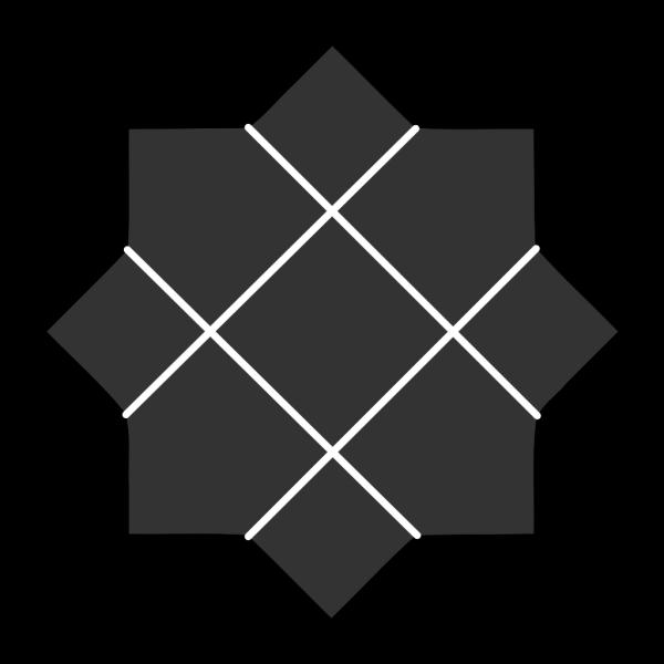 Mishkah PNG Clip art
