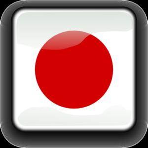 Japan Button PNG images