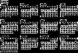2019 Calendar Transparent Images PNG PNG Clip art