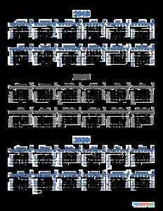 2020 Calendar PNG Transparent Picture PNG Clip art