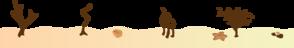Oceanfloorbrown PNG Clip art