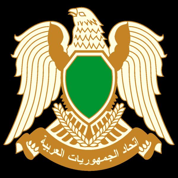 Coat Of Arms Of Libya PNG Clip art