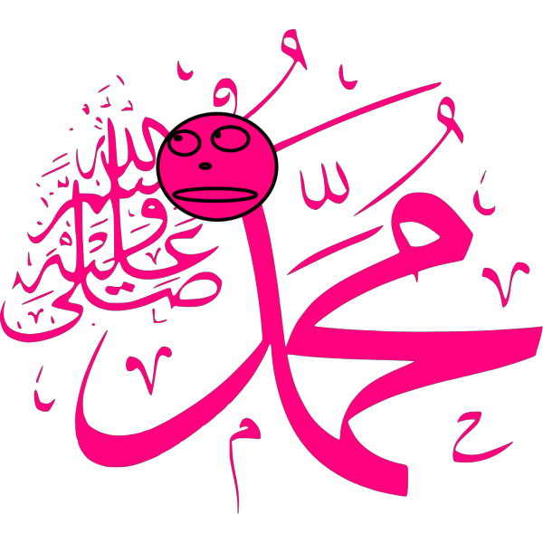 No Button In Arabic PNG Clip art