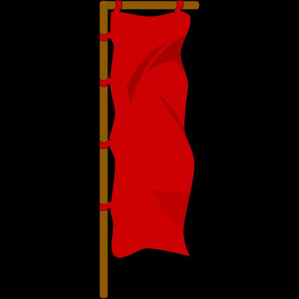Black Banner PNG Clip art