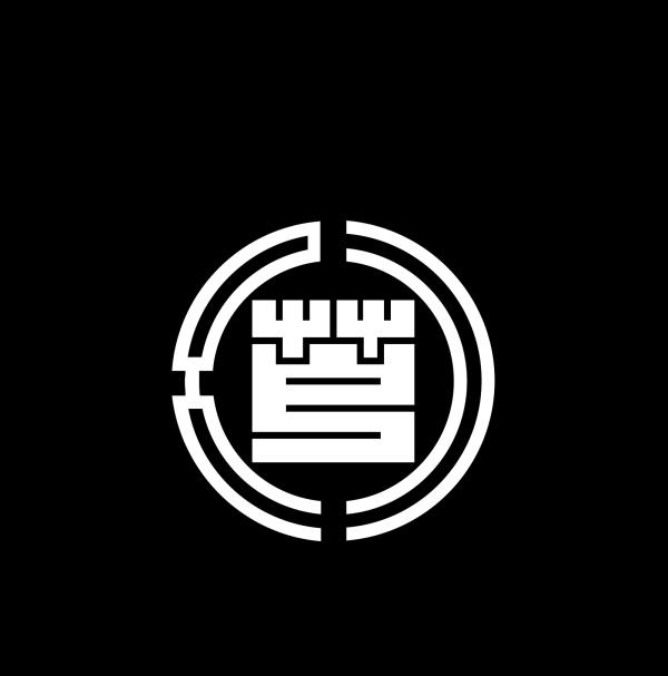 Atsuma Hokkaido Chapter PNG Clip art