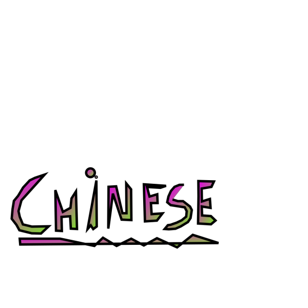 Chinese PNG Clip art