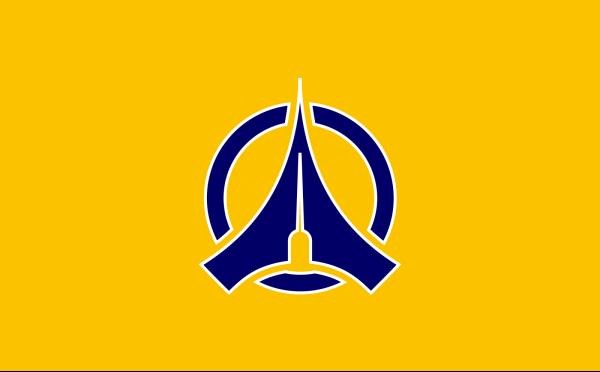 Utashinai Hokkaido PNG Clip art