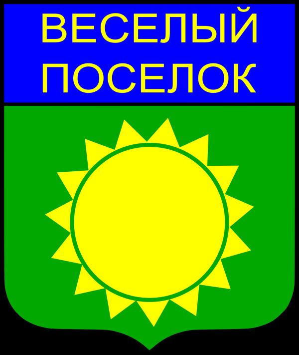 Bielsko Biala Coat Of Arms PNG Clip art