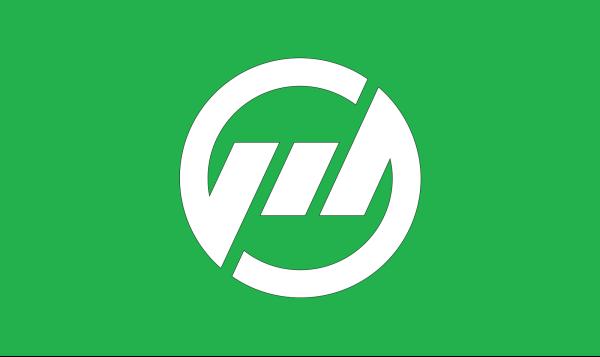 Flag Of Ogaki Gifu PNG Clip art