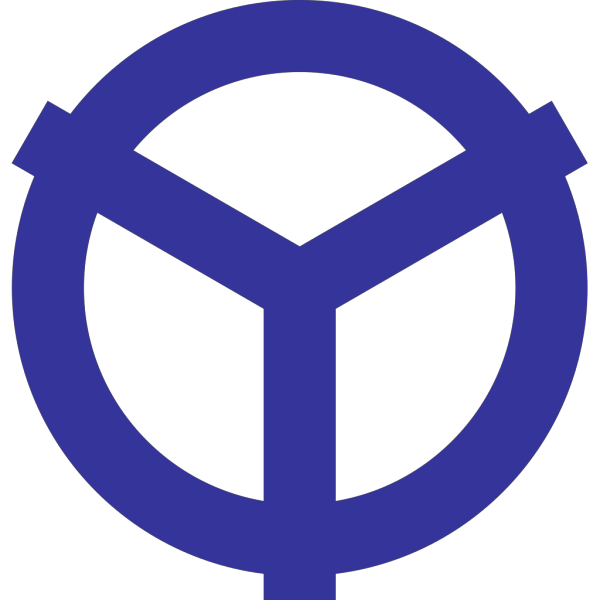 Seal Of Yao PNG Clip art