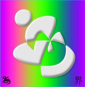 Rosros Li PNG Clip art
