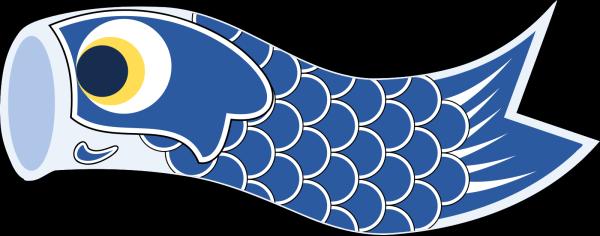 Dark Blue  Led Circle PNG Clip art