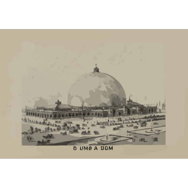 Columbia Dome PNG images
