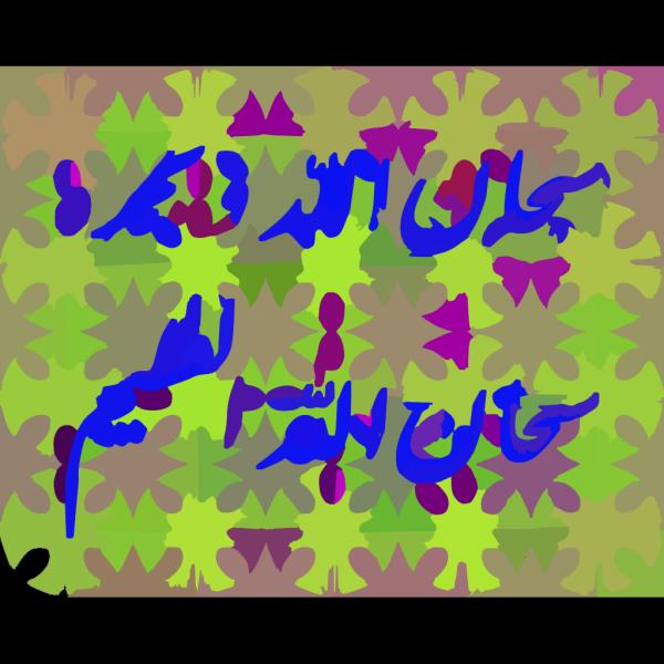 E PNG Clip art