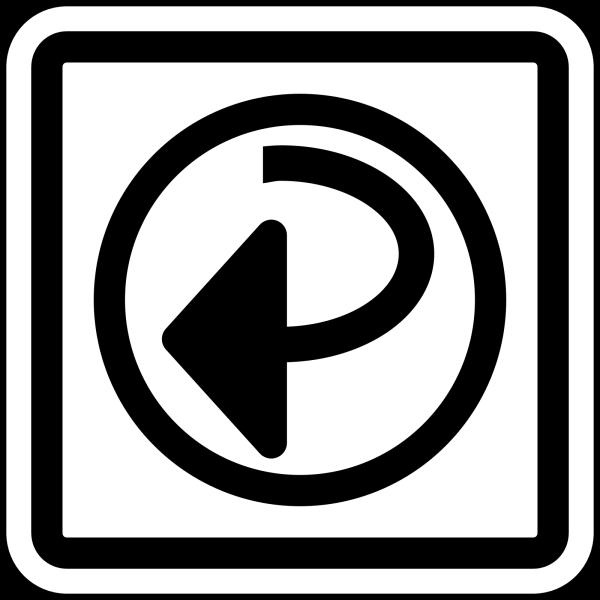 Reload  PNG images