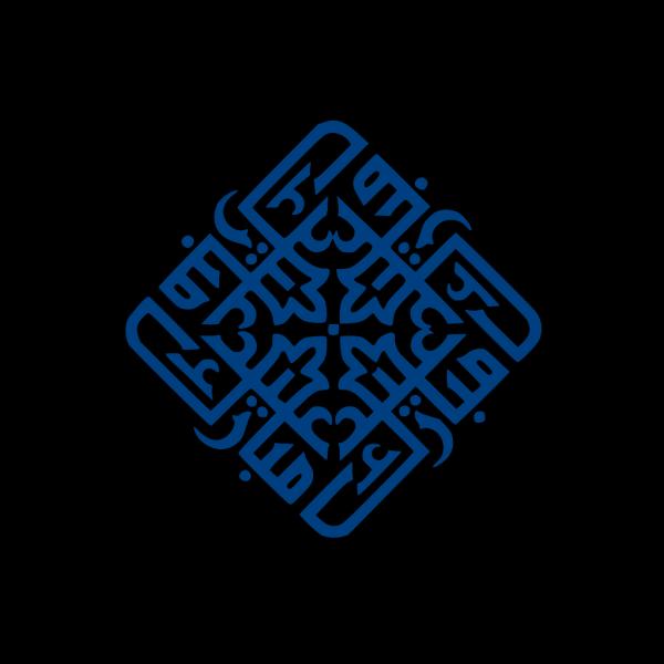 Eid Mubarak PNG Clip art