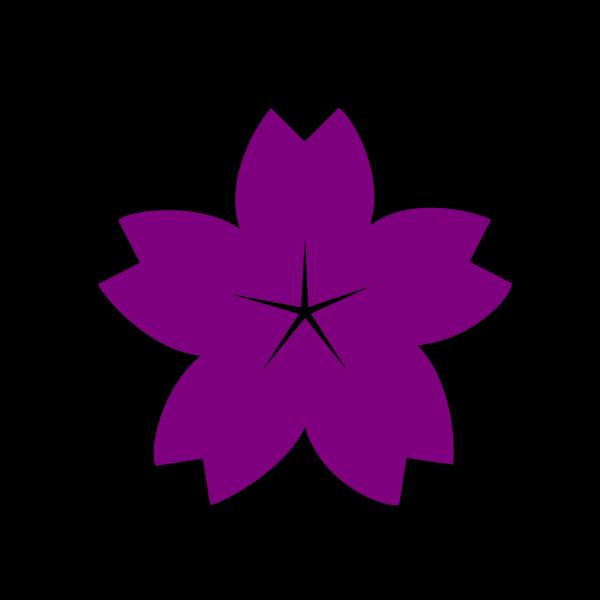 Yellow Center Sakura PNG Clip art
