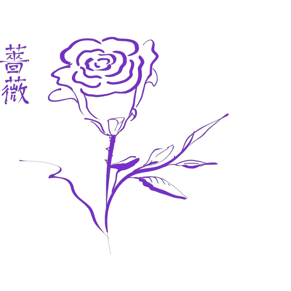 Blue And Purple Rose2 PNG Clip art