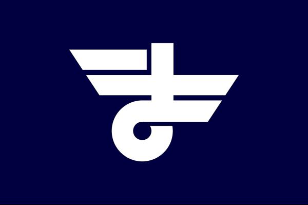 Flag Omishima Ehime PNG Clip art
