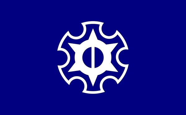 Flag Of Toyoura Hokkaido PNG Clip art