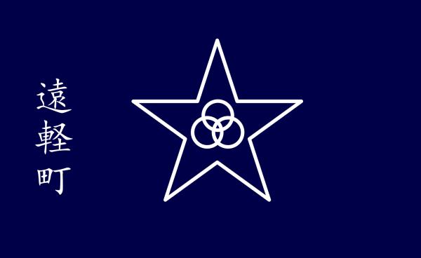 Flag Of Tokoro Hokkaido PNG Clip art