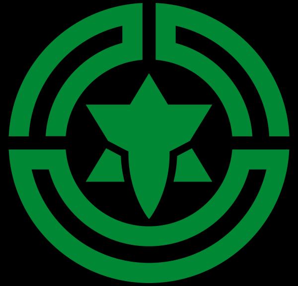 Suttsu Hokkaido Chapter PNG Clip art