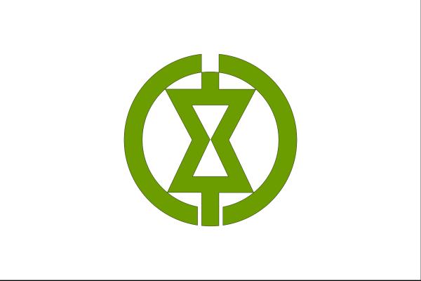 Flag Of Shirauchi Hokkaido PNG icon