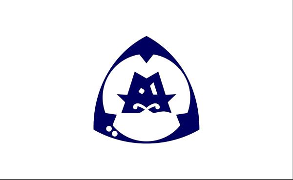 Flag Of Shakotan Hokkaido PNG clipart