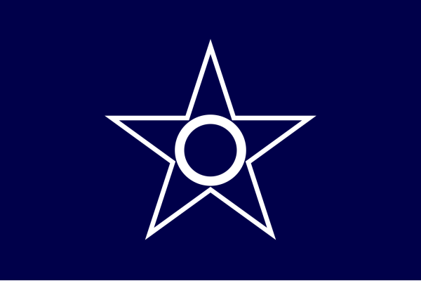 Flag Of Okoppe Hokkaido PNG clipart