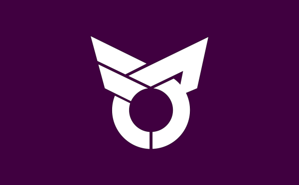 Flag Of Onbetsu Hokkaido PNG Clip art