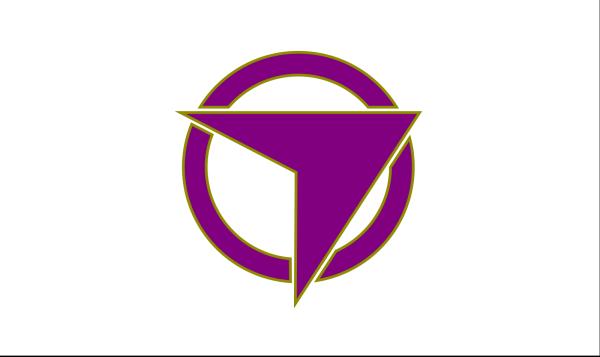 Flag Of Muroran Hokkaido PNG Clip art