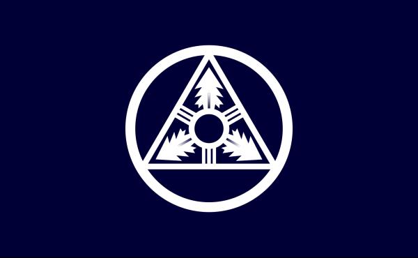 Flag Of Kushirotown Hokkaido PNG Clip art