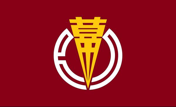 Flag Of Kumaishi Hokkaido PNG Clip art