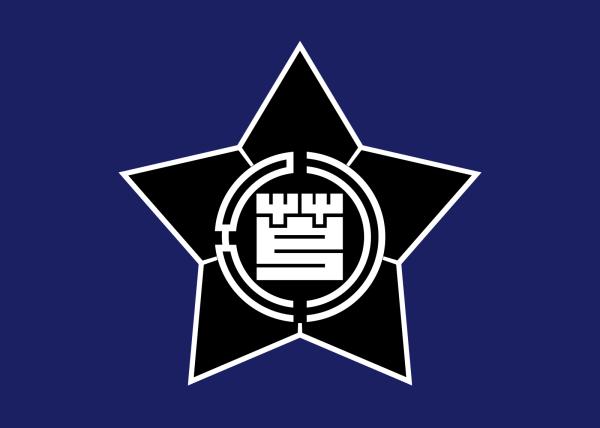 Flag Of Kitahiyama Hokkaido PNG Clip art