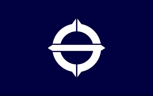 Flag Of Kitami Hokkaido  PNG Clip art