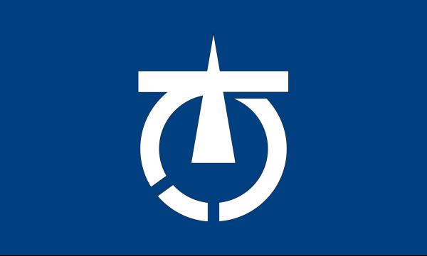 Flag Of Pippu Hokkaido PNG Clip art