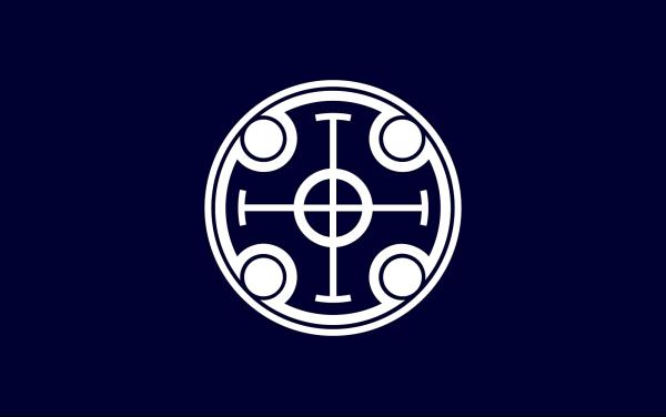Flag Of Sawara Hokkaido PNG Clip art