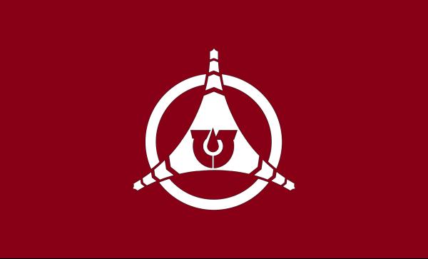 Flag Of Urakawa Hokkaido  PNG Clip art
