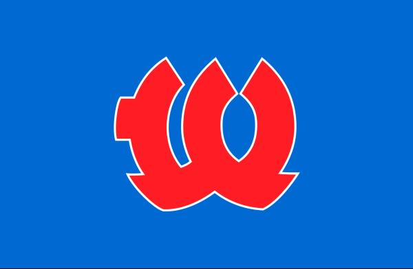 Flag Of Teshikaga Hokkaido PNG Clip art