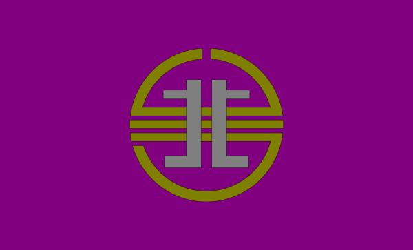 Flag Of Toi Hokkaido PNG Clip art