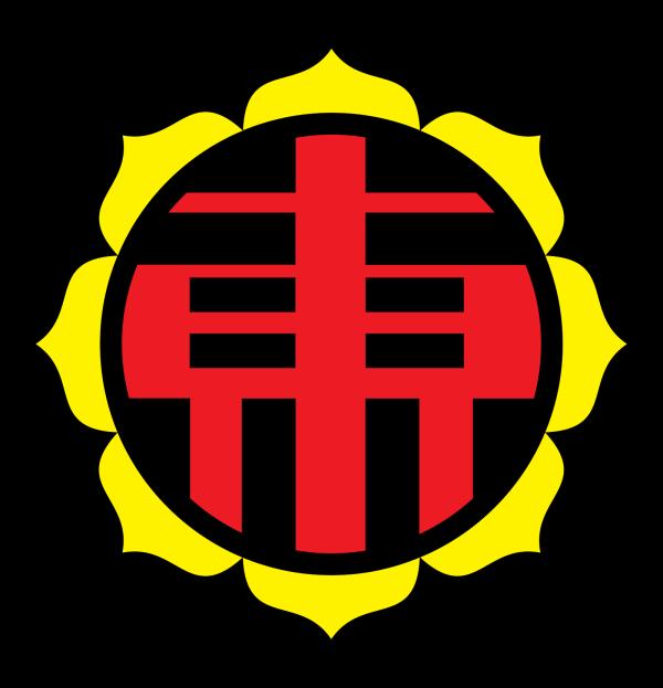 Shimokawa Hokkaido Chapter PNG Clip art