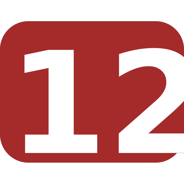 Brown Rounded Rectangle With Number 12 PNG Clip art
