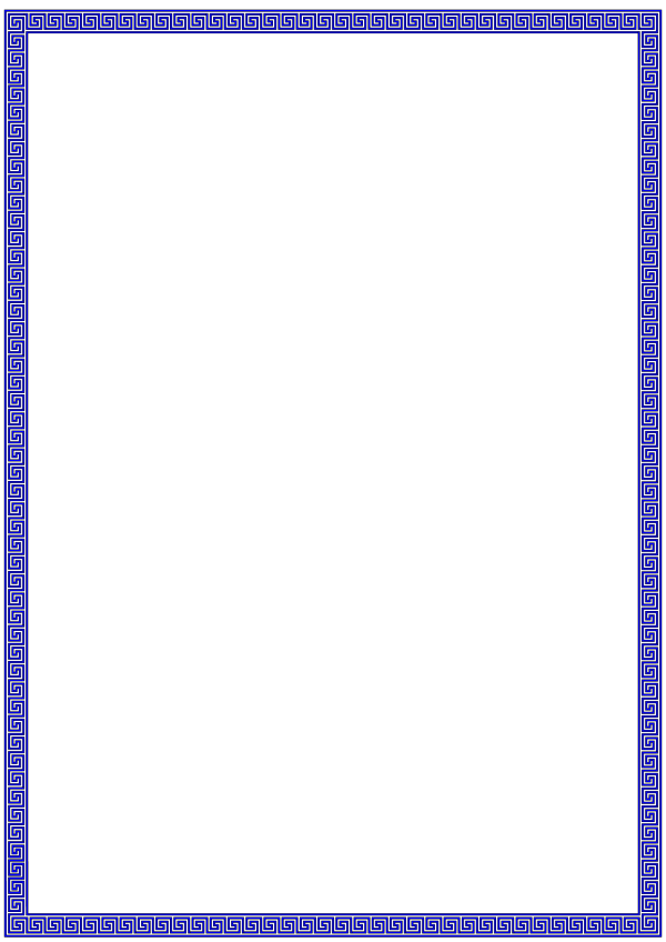 Brown And Blue Frame PNG Clip art