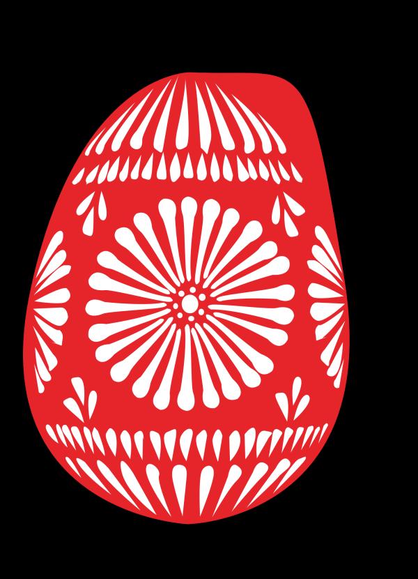 Solid Brown Egg PNG Clip art