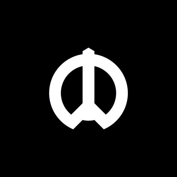 Flag Of Nakano PNG Clip art