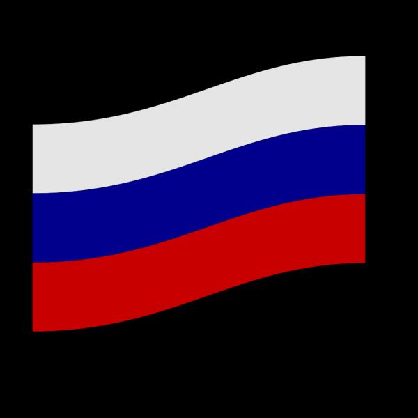 Russian Flag PNG Clip art