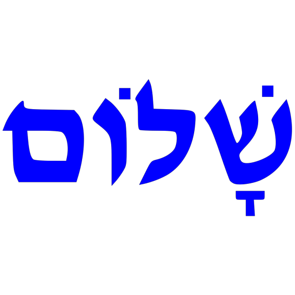 Shalom PNG Clip art