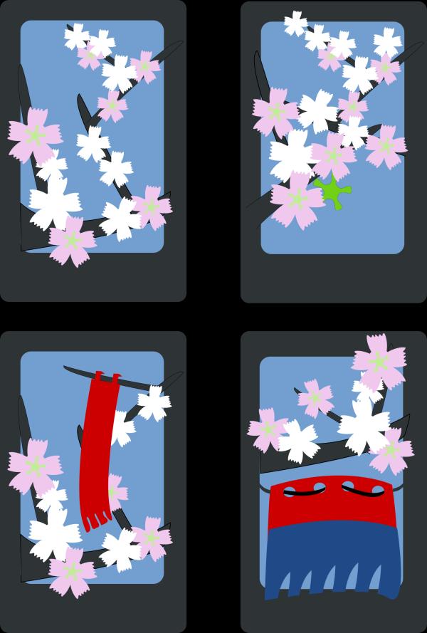 Sakura PNG Clip art