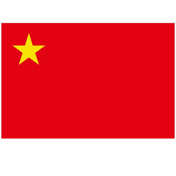 Chinese Flag (correct) PNG Clip art