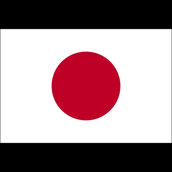 Jp Draws Japanese Flag PNG Clip art